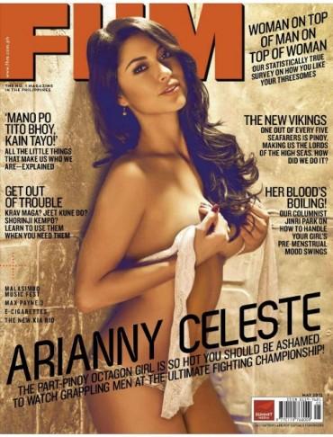 Arianny Celeste 《FHM》杂志时尚大片