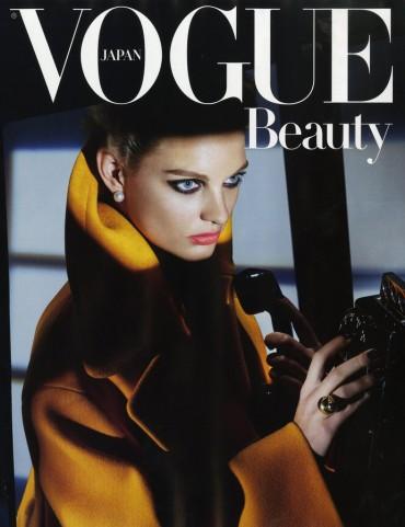 日版《VOGUE》2013年9月刊美容大片