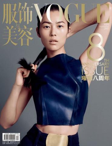 中外八大超模登Vogue China八周年纪念刊