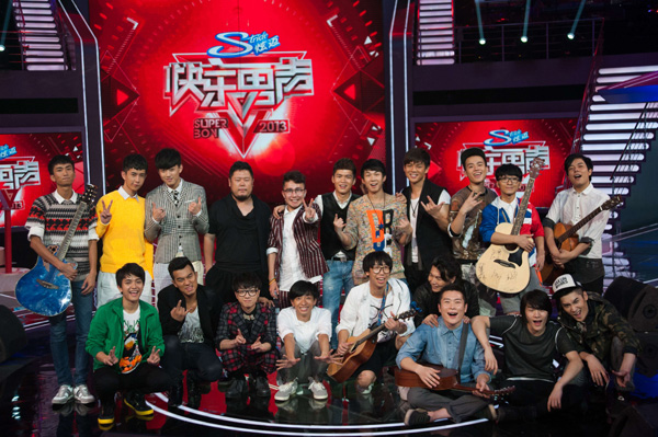 YOOX.CN 携手《快乐男声》打造超级偶像衣橱