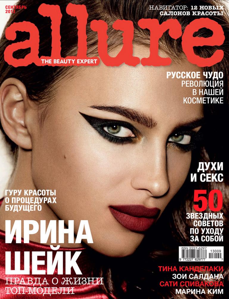 Irina Shayk for 《Allure》俄罗斯版2013年9月刊时尚大片