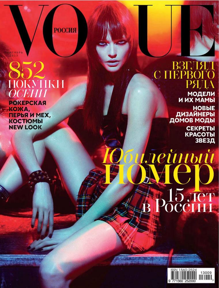 Sasha Pivovarova 《Vogue》俄罗斯版2013年9月刊时尚大片