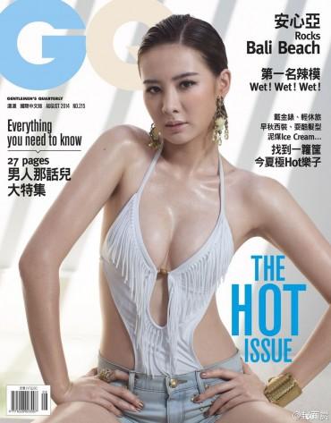 安心亚GQ台湾8月爆乳封面写真