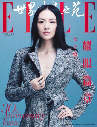 中国版 Elle 2018年10月刊 章子怡魅力大片